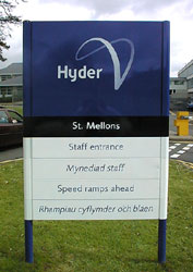 Modular aluminium sign in white and blue at the entrance to Welsh Water premises